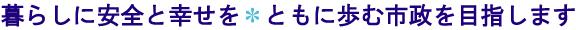 白石たづ子オフィシャルウェブサイト